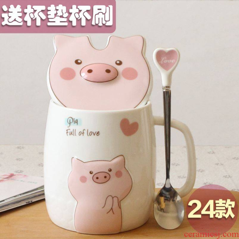 Lovely pig cup creative move trend of CPU high - capacity cartoon ceramic spoon office keller female with cover