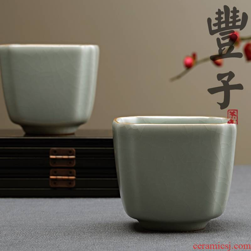 MuFengZi opportunely on your up manually your up sample tea cup four cups of a single individual CPU master cup ceramics