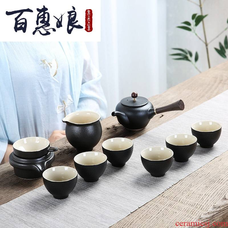 (niang of a complete set of Japanese black pottery kung fu tea set the home side pot of tea sea ceramic cups office