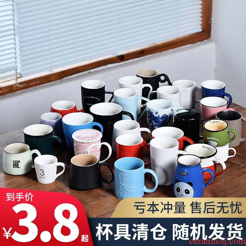 Hui shi ceramic mugs separation ultimately responds office coffee milk tea cup glass cup three or four pieces of couples