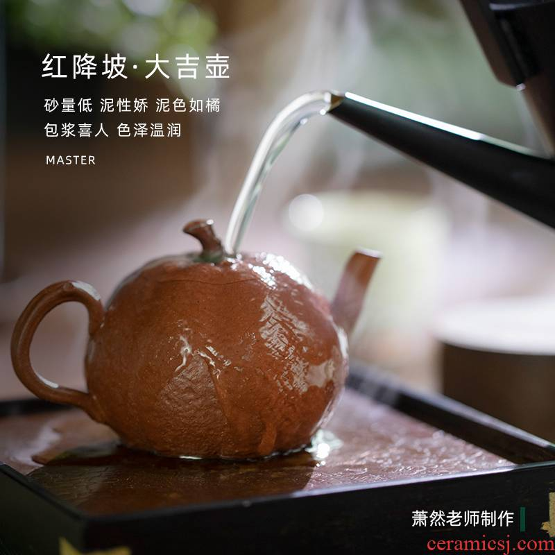 Yixing all hand it Liao Xiaoyi red down slope mud well it bionic pepino pot of 140 ml