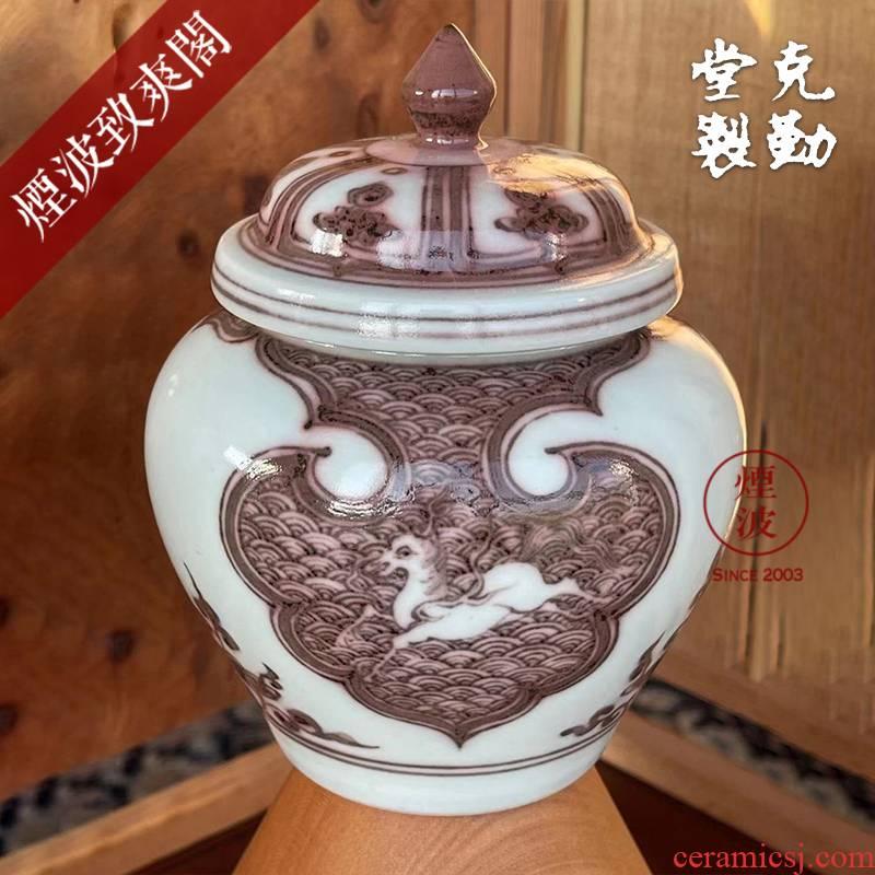 Jingdezhen g frequently hall youligong porcelain imitation yuan ruyi yuntou grain triangle flowers pattern circle general ma tea pot
