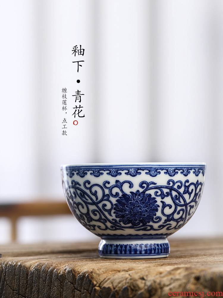 Blue and white porcelain masters cup single CPU kung fu tea cups jingdezhen ceramic sample tea cup only hand - made lotus flower bowl