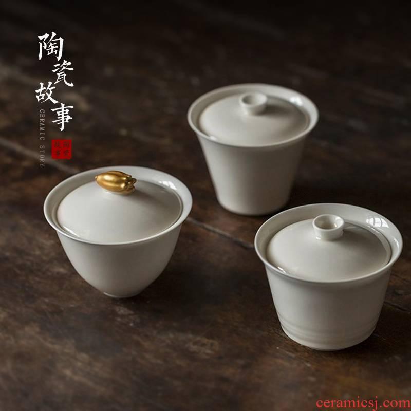 Jingdezhen ceramic story covered bowl bowl tea cups set a single white porcelain suet jade ceramic three tureen