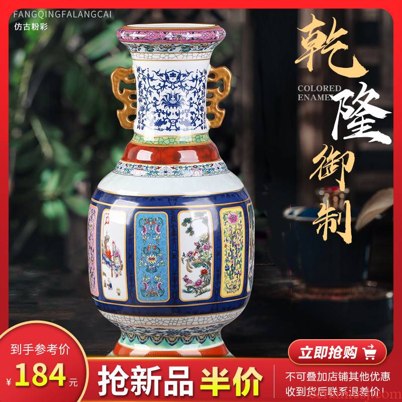 King of jingdezhen ceramics porcelain vase pastel archaize sitting room flower arranging Chinese TV ark, home furnishing articles