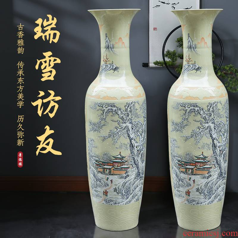 Jingdezhen ceramic want friends of large vase hand - made snow snow sitting room of Chinese style to decorate opening gifts furnishing articles