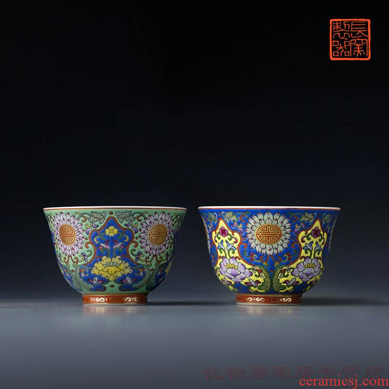 Offered home - cooked hand - made wrapped in lotus flower grain pastel colored enamel view taste the bell cup jingdezhen manual sample tea cup