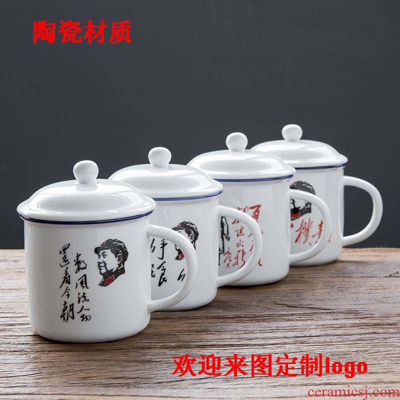 Imitation enamel cup retro nostalgia classic keller large capacity with cover children iron custom ChaGangZi old - fashioned cups