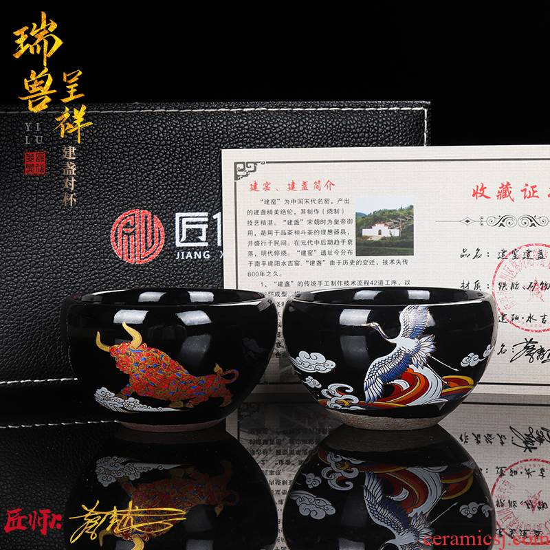 Artisan fairy jianyang built lamp cup masters cup of tea cup cow cup ceramics, checking out iron tire kung fu tea set