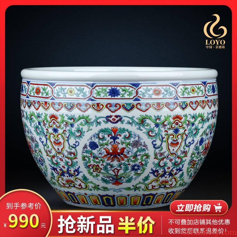 Jingdezhen ceramics hand - made porcelain dou home desktop color cornucopia of the sitting room porch feng shui decorations furnishing articles