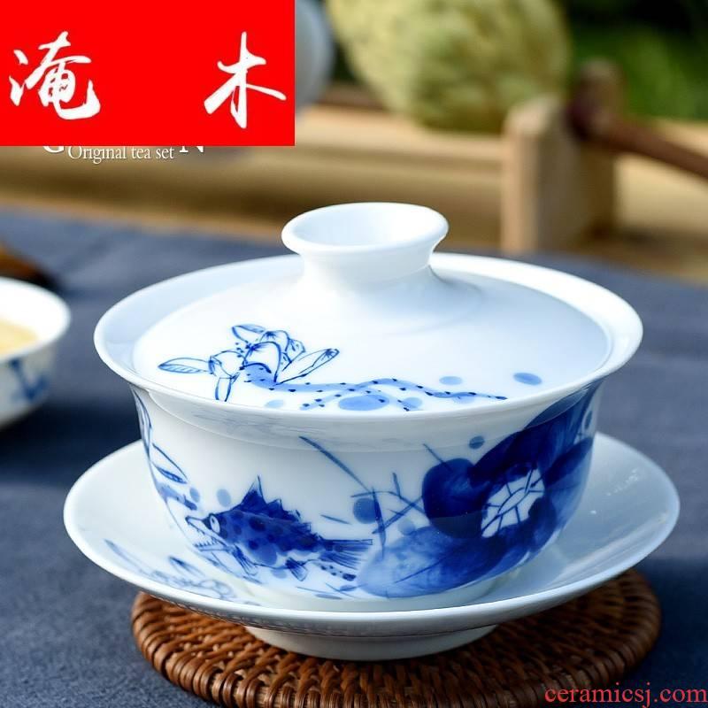 Submerged wood jingdezhen blue and white tureen lotus pure manual ceramic three to use kung fu tea cups of tea