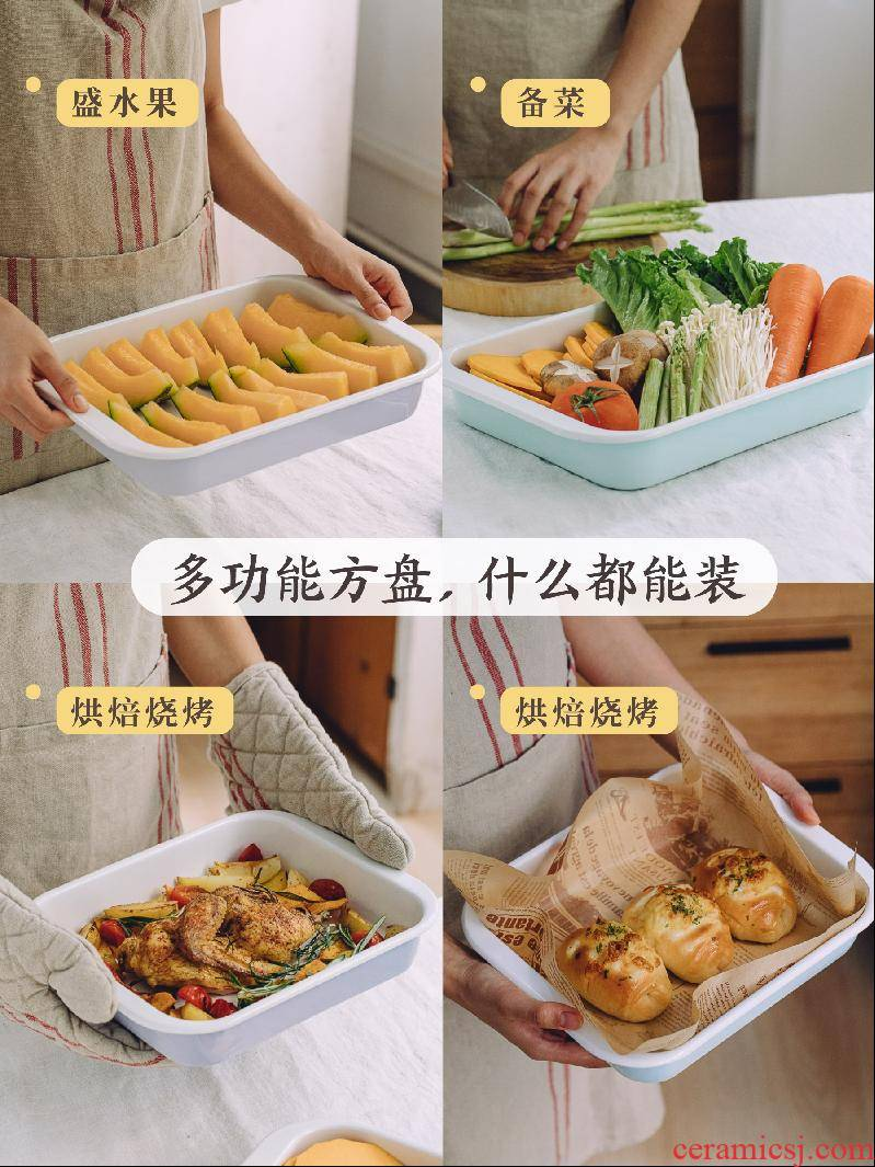 Circle will home baking enamel color shallow rectangular enamel Japanese - style meal plate of pasta dish dish dish home dishes steamed fish