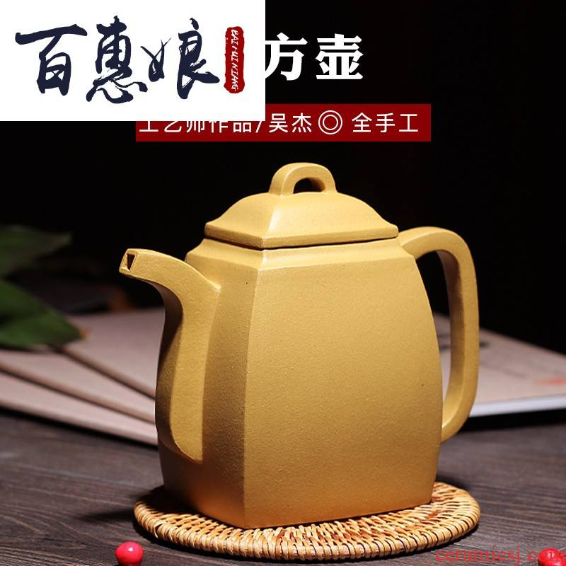 (niang yixing Chinese prescription quality goods are it period of clay pot by pure manual teapot tea set square package mail