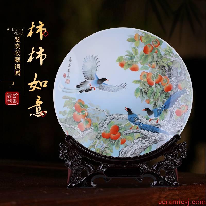 Jingdezhen ceramic persimmon persimmon ruyi hang dish of pottery and porcelain decoration sat dish home sitting room study wine handicraft furnishing articles