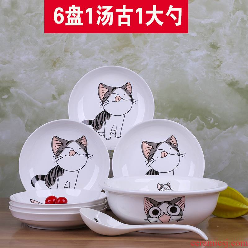 Special 6 disc 1 soup bowl 1 tablespoon of dishes tableware suit household dish dish dish bowl ipads porcelain Chinese microwave oven