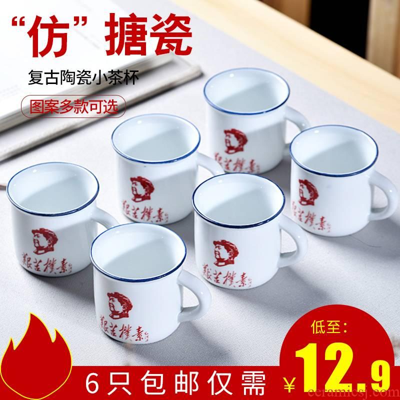 Hui shi creative small ceramic tea tea cup nostalgic quotations enamel mugs one mouthful wine cup mini bag in the mail