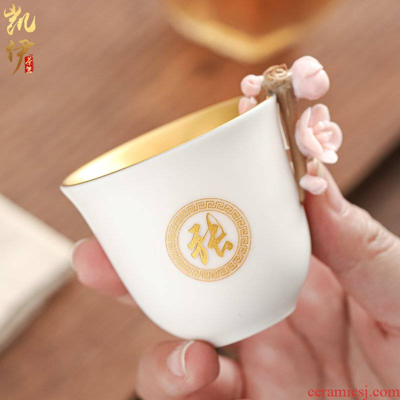 Kaolin white porcelain fine gold bells name plum surname tea cup, master cup tea sample tea cup jinzhan cup personal cup