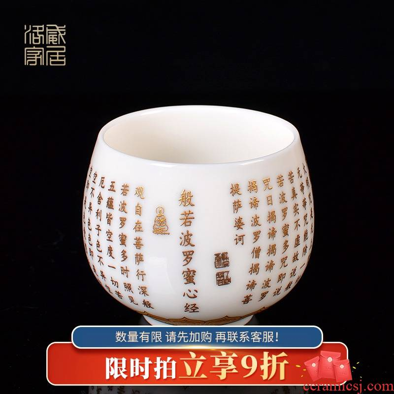 Blower, ceramic cups suet jade heart sutra cup personal special kung fu tea master cup single CPU household sample tea cup