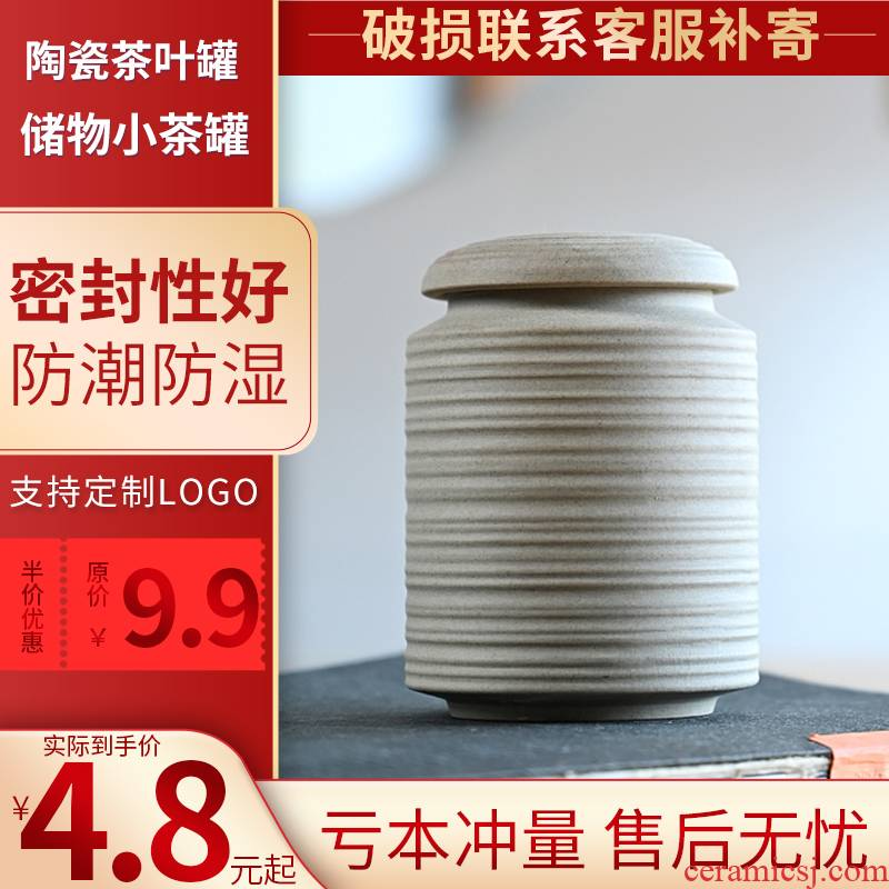 Hui shi ceramic tea pot special candy 'lads' Mags' including nuts seal pot wholesale tea boxes custom LOGO moistureproof with cover F