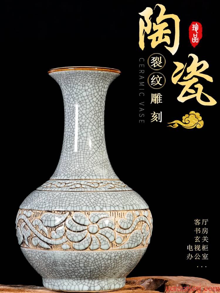 Jingdezhen ceramic vase up crack carving flower arrangement sitting room furnishing articles furnishing articles household of Chinese style of TV ark, decoration