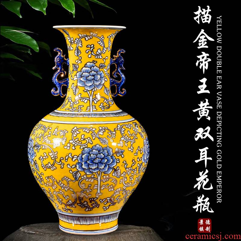 Jingdezhen yellow paint hand - made ceramics new Chinese style living room TV ark place large antique Chinese vase