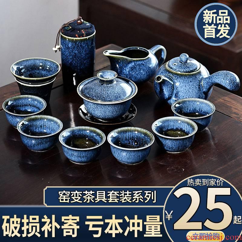 Hui shi up built lamp that suit sample tea cup cup teapot ceramic blue drawing of a complete set of pearl glaze tureen kung fu tea set