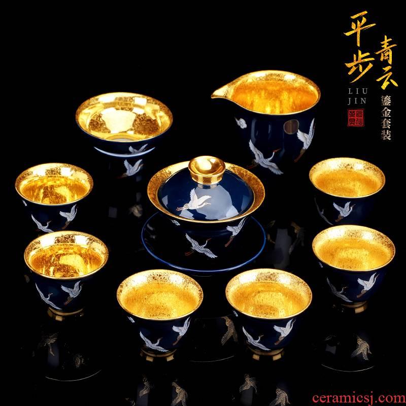 Artisan fairy gold tureen kung fu tea set home sitting room ceramic light much smaller set of creative high - grade gift boxes