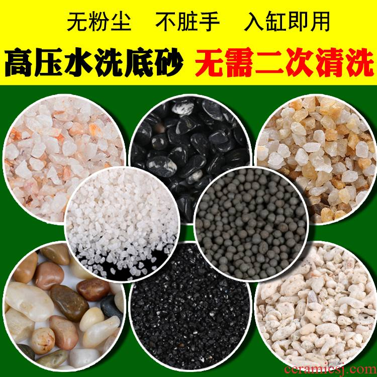 Taoli sand bottom sand aquatic grass mud tank to lay a foundation stone, white the disposable 5 jins of sand sand natural water purification