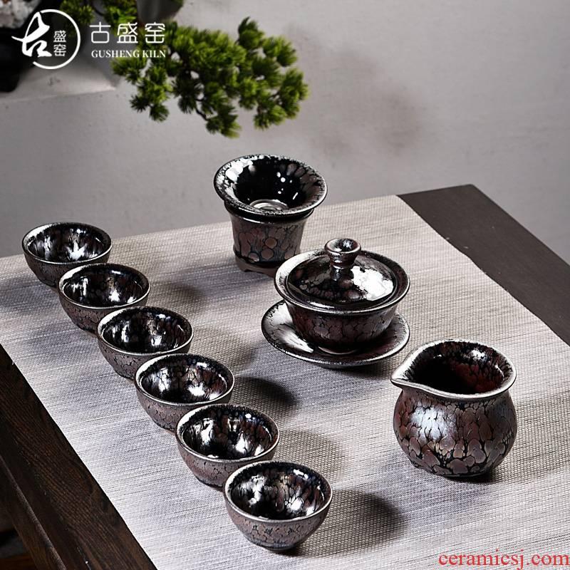 Ancient sheng up jianyang iron tire oil building light tea set home oil drops ceramic kung fu tea teapot teacup group