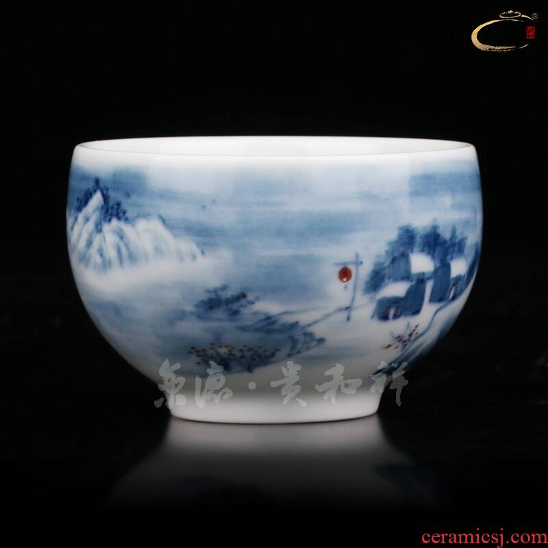 Beijing auspicious hand - made ceramic glaze esteeming harmony by see snow harmony cup cup household glass master cup sample tea cup