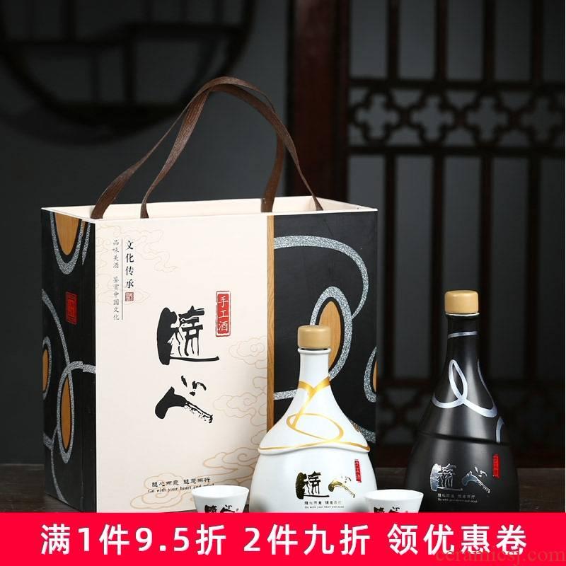 Creative ceramic bottle 1 kg pack of jingdezhen ceramic household hip flask seal wine bottle wine bottle is empty place
