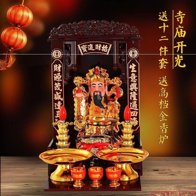 Wealth of pottery and porcelain medallion plutus wen standing Buddha the furnishing articles 42 inches suit statues of Buddha furnishing articles