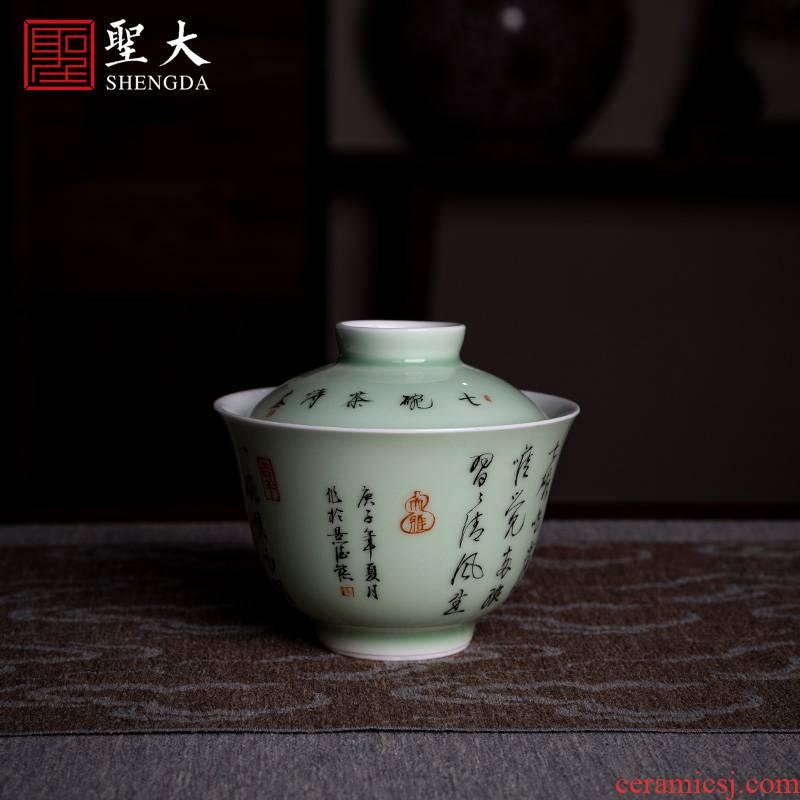 St large ceramic three tureen tea pea green color ink calligraphy seven bowls flying poetry tea bowl of jingdezhen tea service