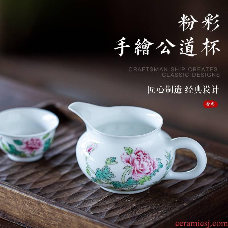 Ceramic fair keller hand - made powder enamel tea ware jingdezhen tea tea sea all hand points home pour tea liquor