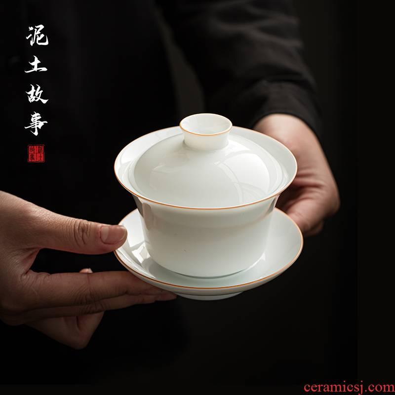 Suet jade dehua white porcelain checking tea tureen tea cups are not only three hot tureen individual kung fu tea set