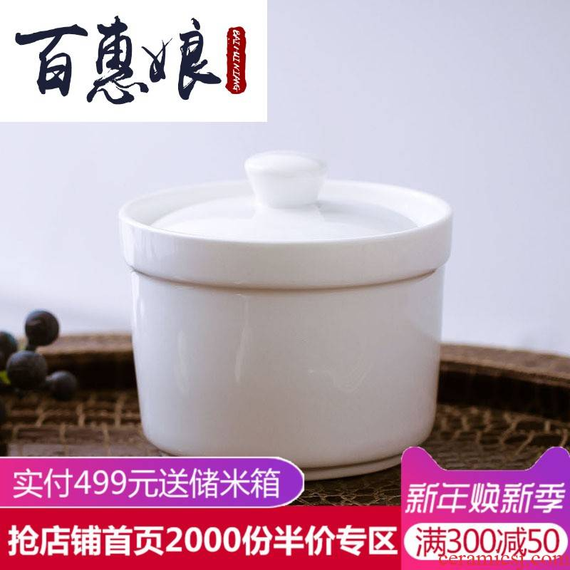 (niang small white ceramic cup with cover the bird 's nest water stew stew pot soup as cans ipads China steamed soup stew Japanese tank refs