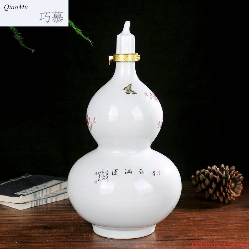 Qiao mu ceramic pot seal pot large gourd bottle wine 10 jins powder medicine it oil can