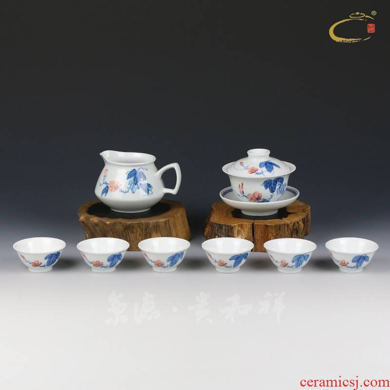 Jing DE and auspicious hand - made porcelain small tureen group gift packaging tureen sample tea cup ceramic kung fu tea set
