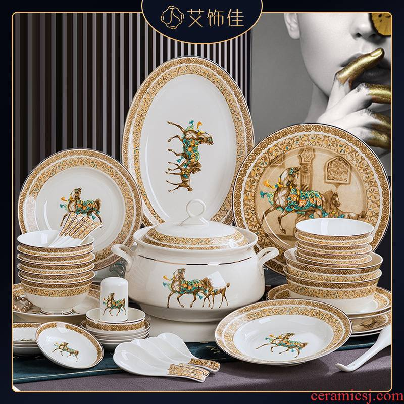Jingdezhen ipads bowls 58 head up phnom penh dish suits for home European contracted dishes chopsticks combination company gifts