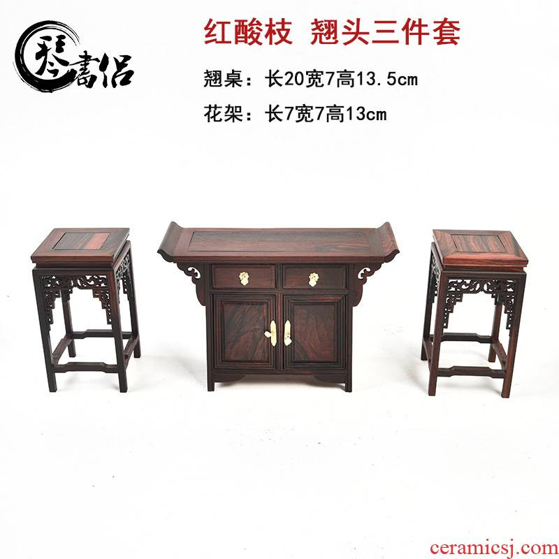 Pianology picking annatto handicraft furnishing articles antique Ming and the qing dynasties tiny home decoration real wood furniture model base