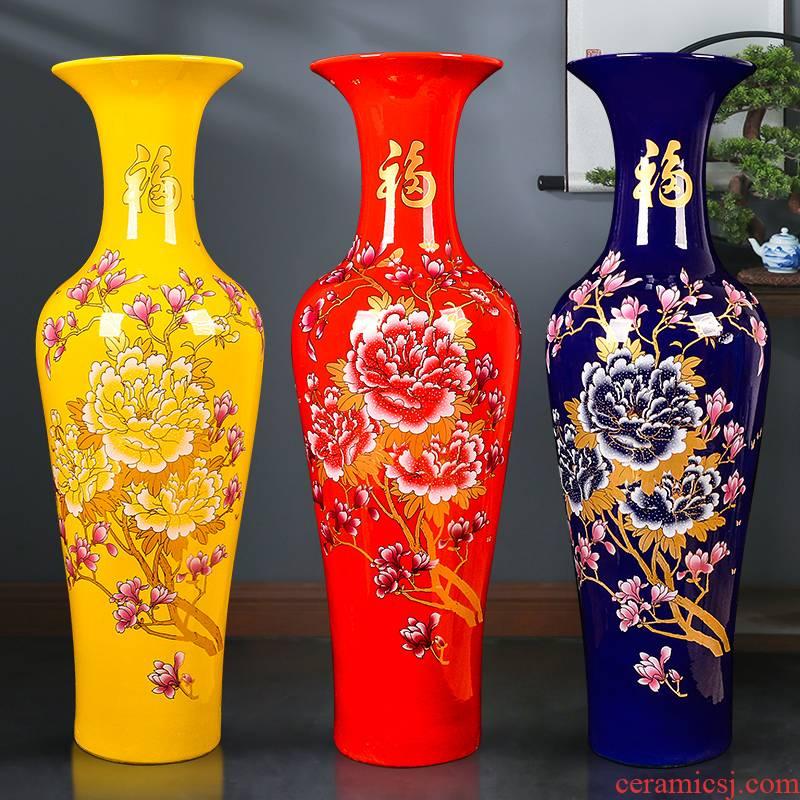 Jingdezhen ceramics of large vase China red housewarming happiness living room extra large TV ark, wine furnishing articles