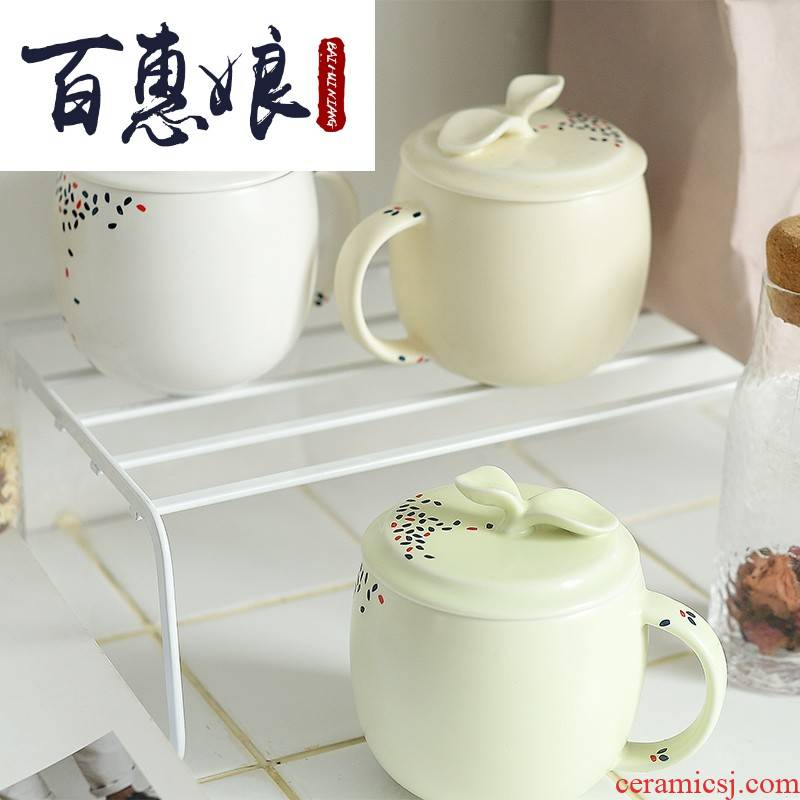 (niang ceramic health cup creative apple a cup of coffee cup milk cup cup cup with a lid