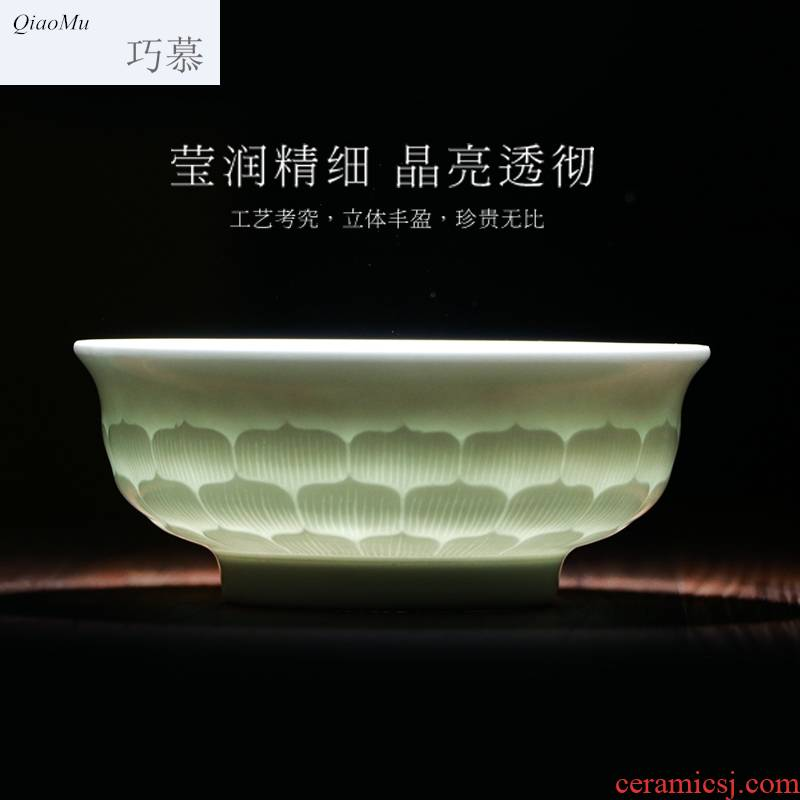 Qiao mu jingdezhen ceramic bowl Chinese style tableware celadon rainbow such as bowl soup bowl with 6 inch bowl to eat bowl lotus