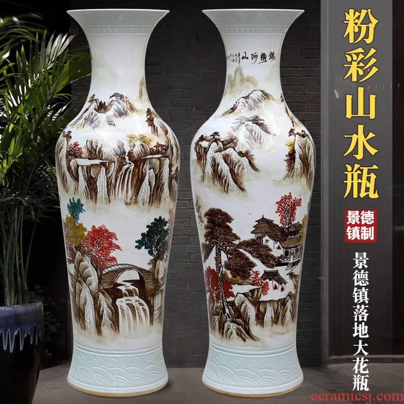 Jingdezhen ceramics hand - made splendid sunvo vase of large living room TV cabinet type furnishing articles ornaments