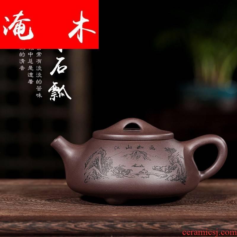 Submerged wood ladle zisha teapot yixing undressed ore famous purple clay manual it tea set