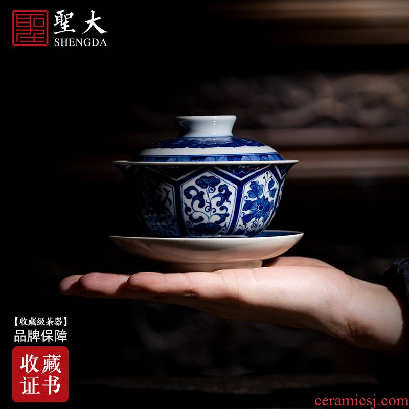 Holy big three to tureen hand - made ceramic antique green Hualien disc window flower grain tureen manual of jingdezhen tea service