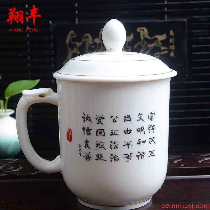 Qiao mu ceramic glass keller with cover creative gift porcelain cup classic high - capacity ceramic cup