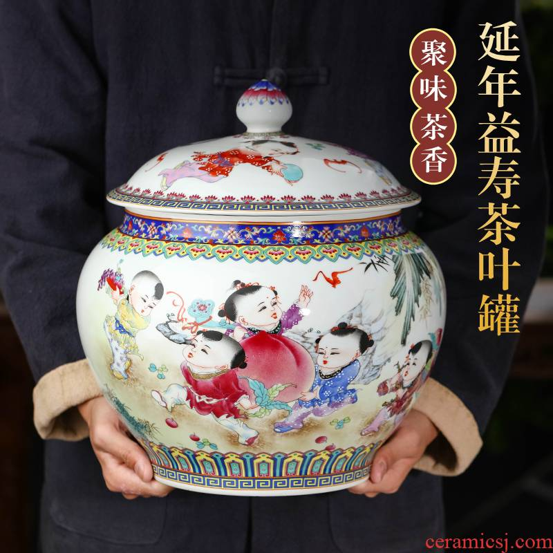 Jingdezhen porcelain enamel caddy fixings household small bulk tea pot 1 catty with cover seal storage tank