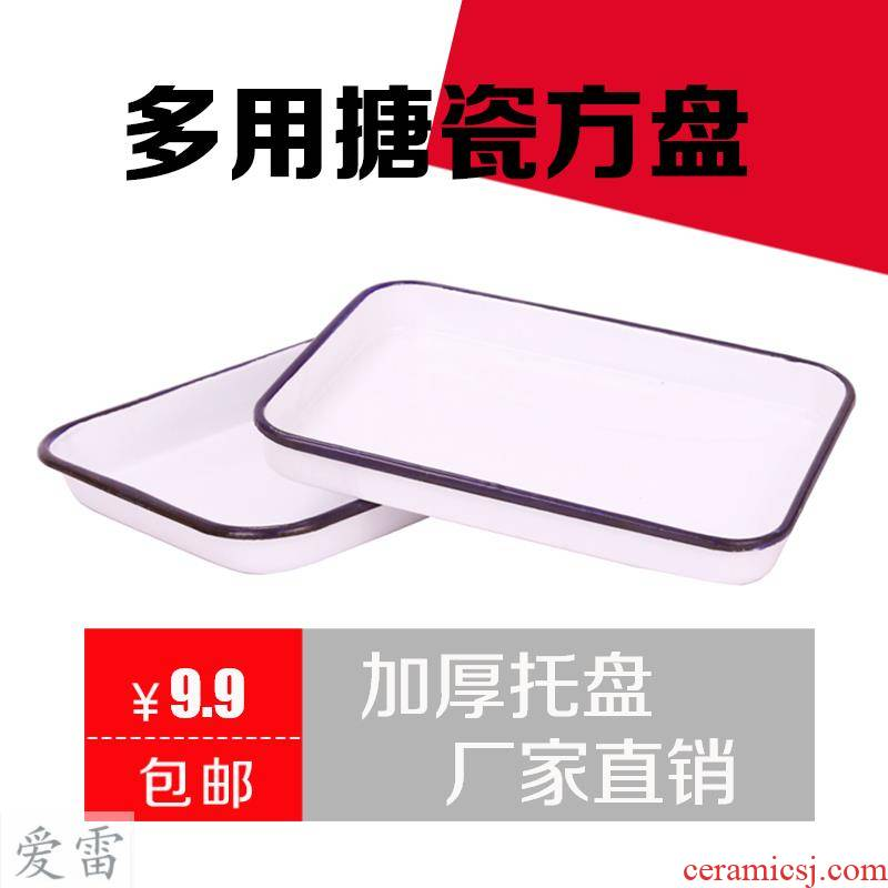 Thick enamel tray with cover with flat rectangular plate of enamel disc medical chemical disinfection plate alkali to hold