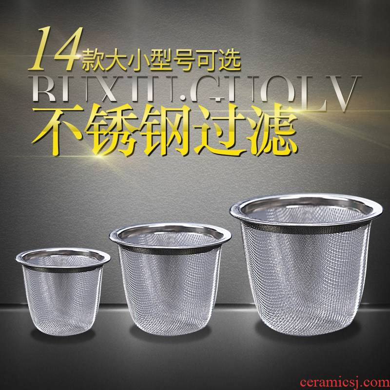 Iron pot clay POTS zero with large separation tank tea good stainless steel insulation grid mesh tea tea tea tea